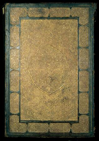 جلد سوخت عالی از اوایل   قرن یازدهم