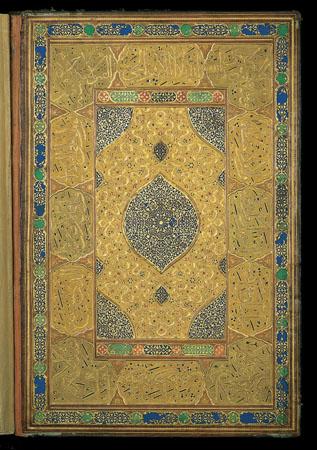 جلد سوخت معرق (قرآن عبدالقادر حسینی شیرازی)
