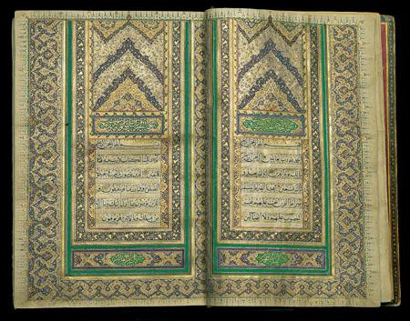 دو صفحه از قرآن مذهب به خط نسخ و نستعلیق